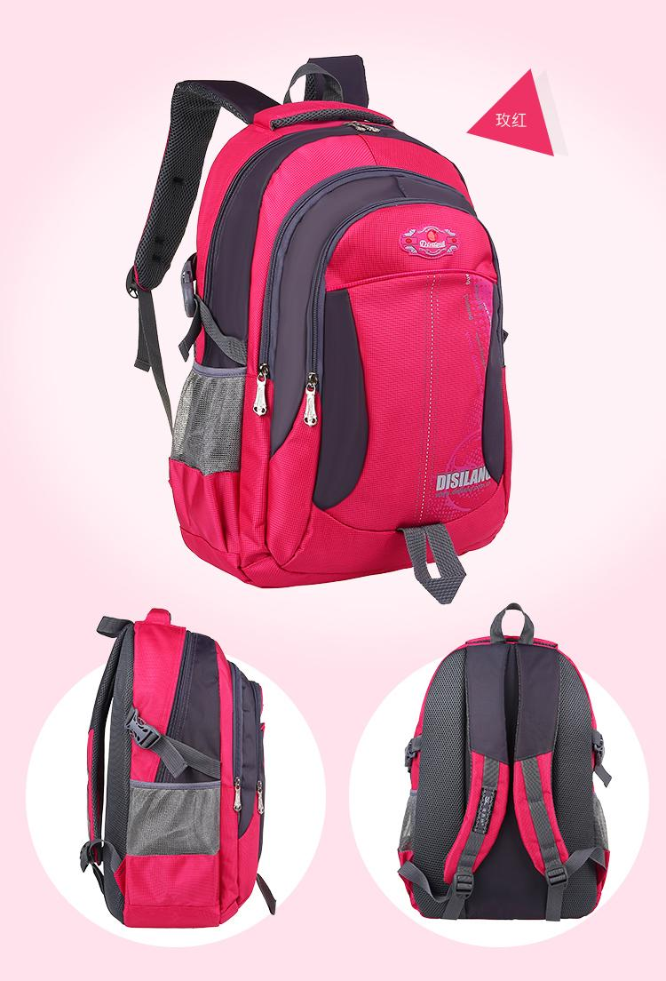 d4b0deb15a Cool Kids Backpacks - Backpakc Fam
