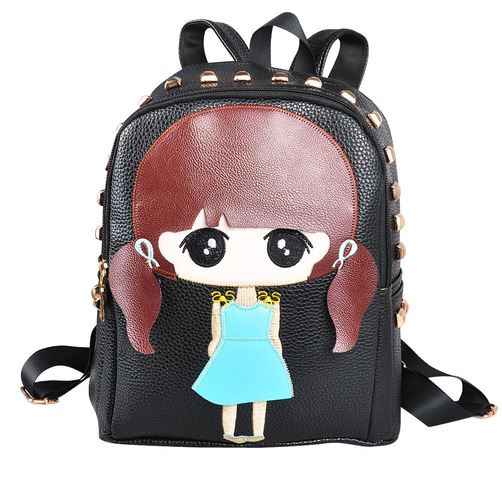 Cute Vintage Backpacks vgMNPDqQ
