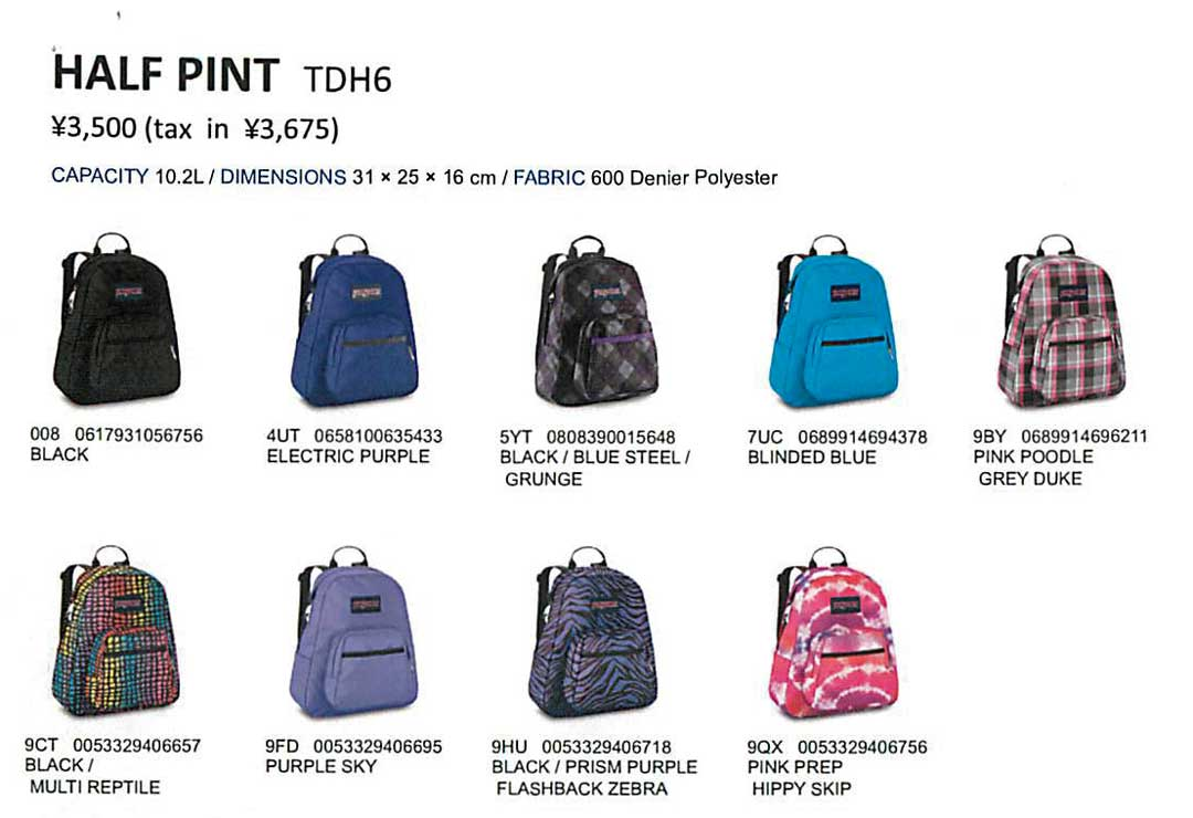 How Much Are Jansport Backpacks yb4vua0V