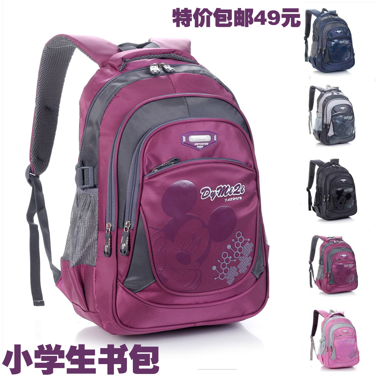Backpacks For School On Sale aNr2QxwO