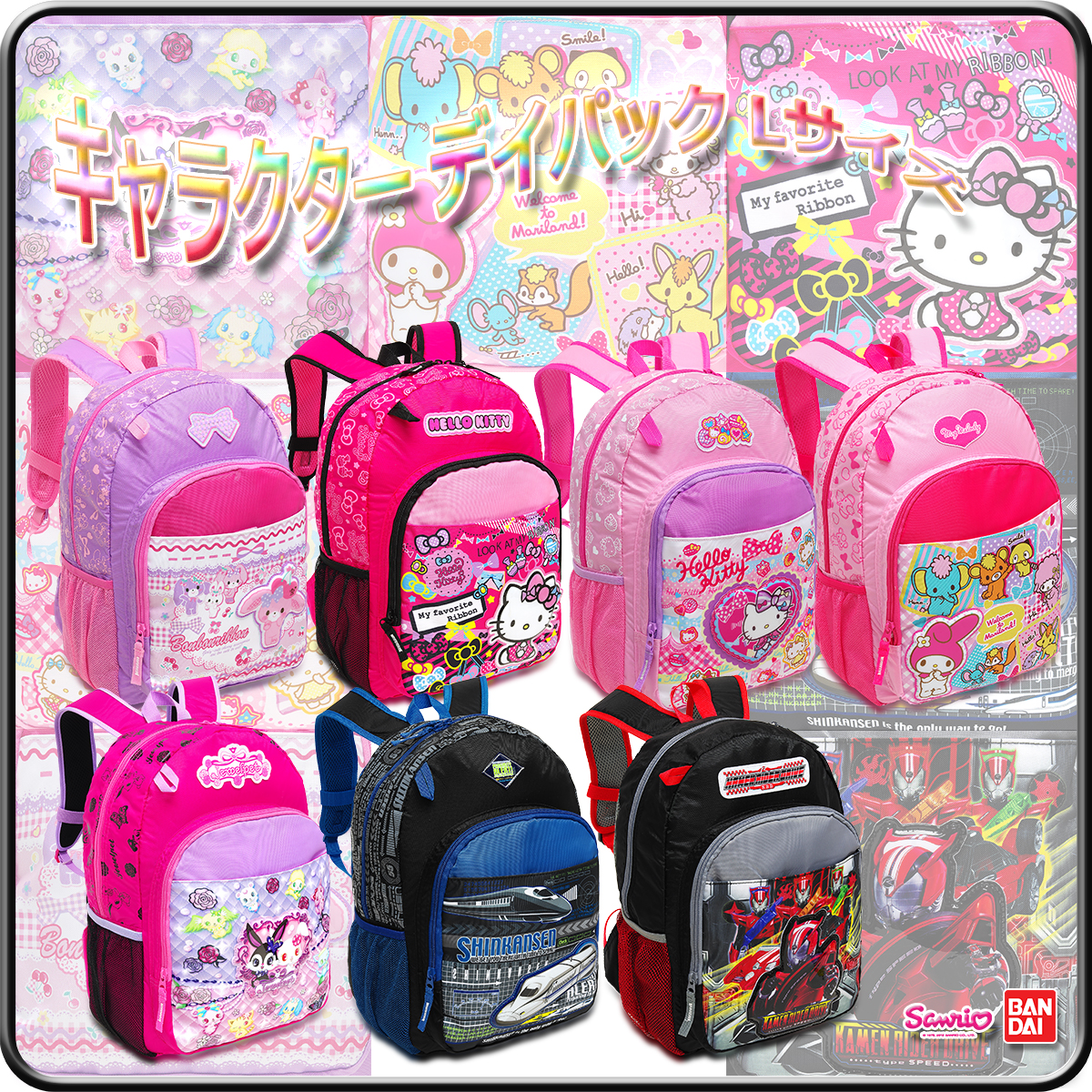 Kids Character Backpacks RxWGCK8G