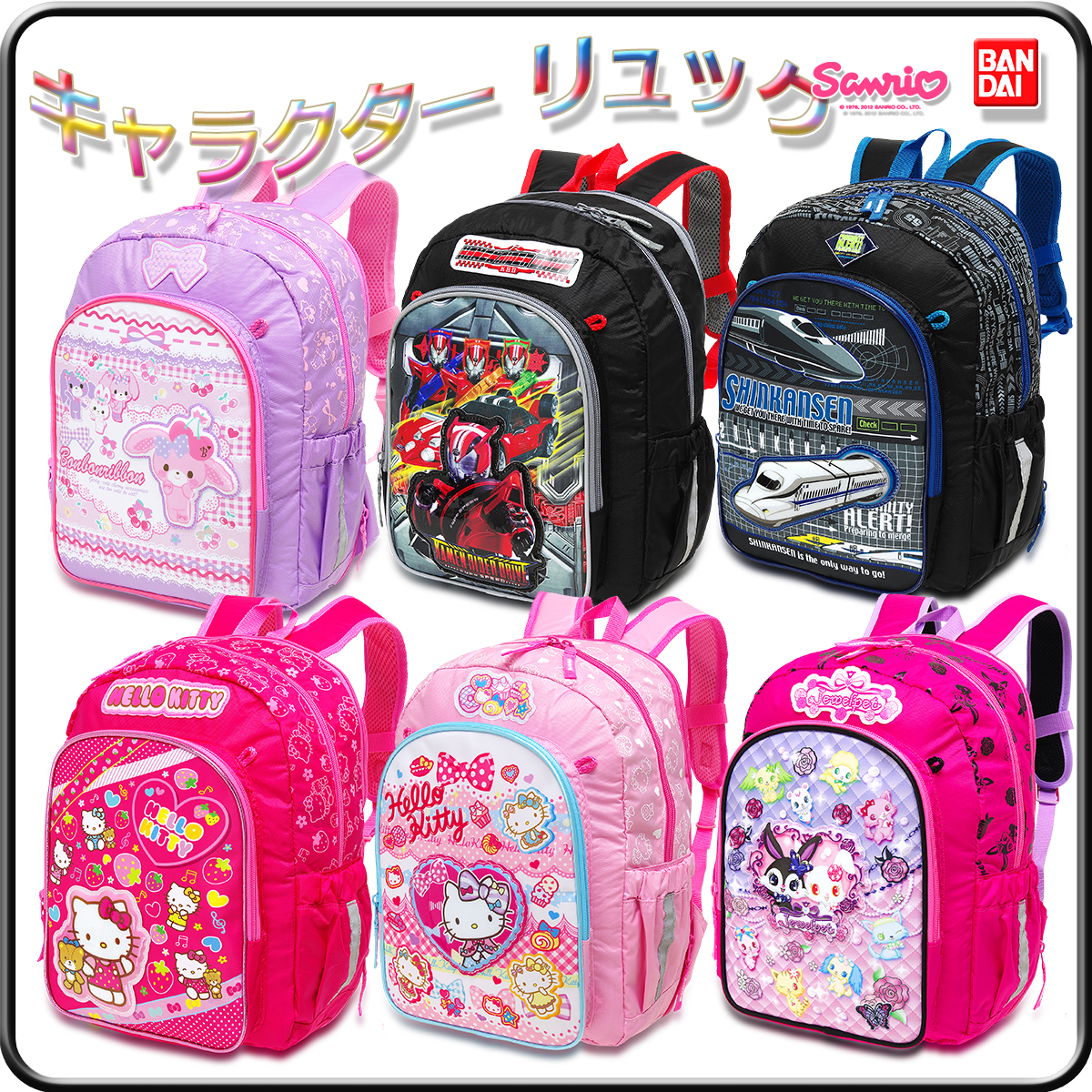 Kids Character Backpacks fgm9nwNA