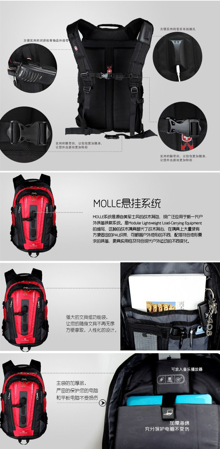 Swiss Gear Hiking Backpack kLwvbDKQ