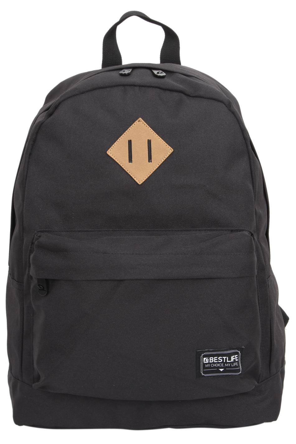 Best Backpacks For High School- Fenix Toulouse Handball ed0dd29aaea43